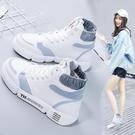 年春季百搭學生休閒運動小白鞋高筒女鞋潮鞋爆款板鞋 美芭