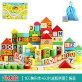 兒童積木玩具1-2周歲益智男孩3-6歲嬰兒木制早教拼裝女孩寶寶玩具·樂享生活館