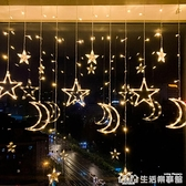 led星星燈飾彩燈閃燈串燈滿天星家用圣誕裝飾品房間窗簾臥室布置 樂事館新品