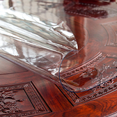 桌墊 軟玻璃PVC塑料圓桌布防水防油防燙免洗台布圓形透明餐桌墊水晶板 店慶降價