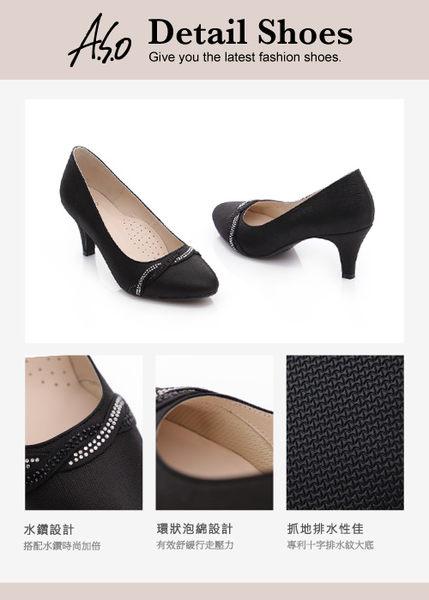 A.S.O 璀璨注目 雙色水鑽緞布高跟鞋  黑