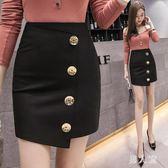 窄裙 春夏新款女時尚短款排扣不規則彈力a字黑色包臀裙潮 FR6396『男人範』