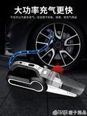 車載吸塵器充氣泵多功能四合一大功率強力專用汽車內打氣家車兩用   (橙子精品)