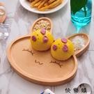 【快樂購】兔子可愛托盤果盤小點心盤分格盤...