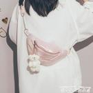 胸包網紅可愛小包包女2021新款潮ins洋氣鐳射胸包學生百搭側背斜背包 迷你屋
