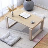 茶几 簡約現代客廳小戶型矮桌日式家用經濟型方形仿實木色飄窗桌子【快速出貨】