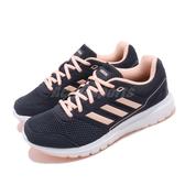adidas 慢跑鞋 Duramo Lite 2.0 藍 白 女鞋 基本款 舒適緩震 運動鞋【PUMP306】 B75582