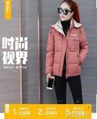 棉衣 年新款冬裝棉服女短款韓版寬鬆羽絨棉衣外套加厚棉襖  3C公社