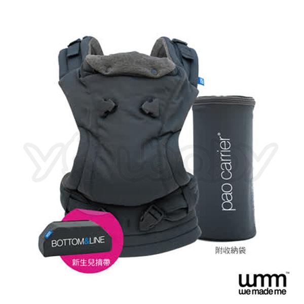 英國 WMM Imagine 3P3 寶寶揹帶/揹巾 典藏款(碳灰)+新生兒坐墊 /背帶/背巾