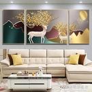 招財金鹿福客廳裝飾畫現代沙發背景牆面油畫意境麋鹿掛畫大氣壁畫 NMS名購居家