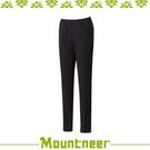 【Mountneer 山林 女四向彈性保暖窄管褲《黑》】12S15/長褲/休閒褲/旅遊