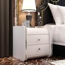 床頭櫃億家達皮質床頭櫃時尚簡約現代收納櫃子整裝臥室儲物櫃皮藝床邊櫃CY『新佰數位屋』