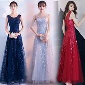 晚禮服裙女宴會主持人洋裝小禮服 巴黎時尚