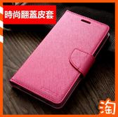 拉絲磁吸翻蓋皮套HTC Desire 825 830 828 530手機殼 全包邊保護殼皮套 錢包卡片保護套影片支架外殼