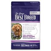 【寵物王國】貝斯比-天然珍饌 小型成幼犬配方1.8kg