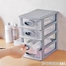 抽屜式多層塑料透明辦公桌面雜物收納盒化妝品首飾分類收納整理盒  印象家品