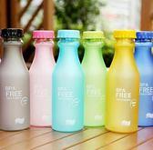 ✭米菈生活館✭【G08】韓國摔不破磨砂汽水瓶 飲料杯 運動水杯 防漏水杯