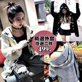 克妹Ke-Mei【AT47975】本季主打! 時髦感交叉綁帶開襟連帽毛衣外套