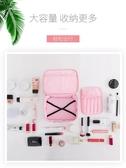 網紅化妝包超火品少女心攜大容量旅行收納袋盒 育心小館