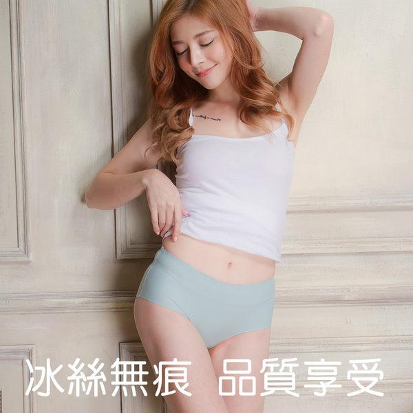 【Wonderland】超無痕服貼舒適內褲10件組