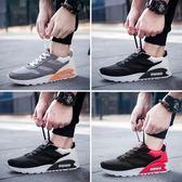 韓版板鞋運動休閒鞋潮流男生氣墊學生跑步男士男鞋子 萬客居