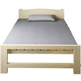實木成人家用1.2米木板簡易辦公室午休省空間租房單人小床TW 【韓語空間】