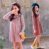 毛衣裙韓版中大童長袖針織衫洋裝童裝 樂芙美鞋