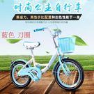 20吋兒童自行車 大童單車女孩童車學生車...