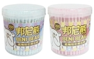 邦尼熊 紙軸粉彩罐裝棉花棒 200入 兩色可選 台灣製造