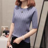 長袖毛衣秋裝新款圓領冰絲短袖針織打底衫條紋中袖上衣五分袖薄毛衣女