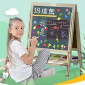 兒童寶寶畫板磁性小黑板支架式家用
