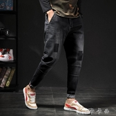 牛仔褲男寬鬆哈倫褲彈力九分褲秋季休閒褲大號加肥加大男士褲子男 【快速出貨】