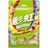 彩虹糖酸甜水果口味 135g【愛買】