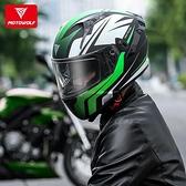 摩多狼抖音頭盔賽車全盔雙鏡片機車個性酷摩托車騎行裝備夏電動車