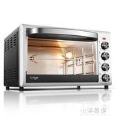 多功能家用電烤箱大容量38升蛋糕烤箱獨立控溫CY『小淇嚴選』