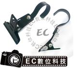 【EC  】大力夾掛勾婚紗隨意固定 攝影大力夾掛勾可接各種相機閃光燈輔助攝影燈具