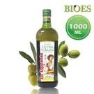 萊瑞特級冷壓100%純橄欖油 ( 100...