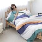 #U108#舒柔超細纖維6x6.2尺雙人加大床包被套四件組-台灣製