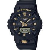 【台南 時代鐘錶 CASIO】卡西歐 G-SHOCK 台灣公司貨 GA-810B-1A9 雙顯錶