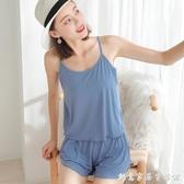 韓版夏季性感吊帶短褲睡衣女薄款兩件套大碼莫代爾春秋家居服套裝 創意家居生活館