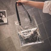 透明包包女時尚塑料手提包亮片單肩子母包果凍大包包  魔法鞋櫃