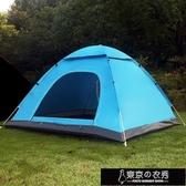 帳篷 帳篷戶外3-4人全自動防暴雨加厚雙人2單人防雨露營野營【快速出貨】