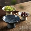 可瀝水陶瓷高足高腳盤點心茶點盤干果日式水果碟中式托盤供佛果盤 小時光生活館