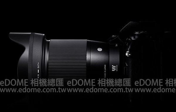 SIGMA 16mm F1.4 DC DN Contemporary (24期0利率 免運 恆伸公司三年保固) 微單眼鏡頭 適用 SONY E-MOUNT NEX 接環