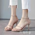 細跟高跟涼鞋 網紅百搭一字扣帶涼鞋女夏季新款個性露趾水鉆好穿細跟高跟鞋 阿薩布魯