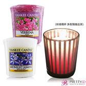 YANKEE CANDLE 香氛蠟燭-茉莉+馬鞭草(49g)X2+祈禱燭杯【美麗購】