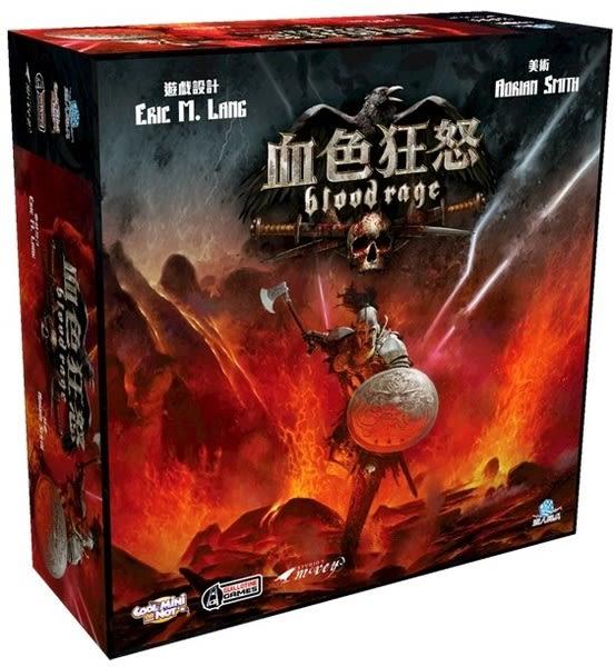 『高雄龐奇桌遊』 血色狂怒 Blood Rage 繁體中文版 ★正版桌上遊戲專賣店★