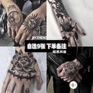 9張 畫筆紋身貼玫瑰花暗黑浮世繪男女英文骷髏花臂性感紋身貼【君來佳選】