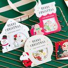 聖誕禮物 交換禮物 聖誕卡片裝飾 聖誕節裝飾 聖誕  聖誕樹 聖誕節貼紙