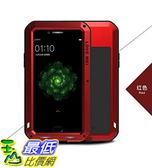 [106美國直購] Love Mei 手機殼 Shockproof Waterproof Metal Aluminum Case For OPPO R9s Plus - Red